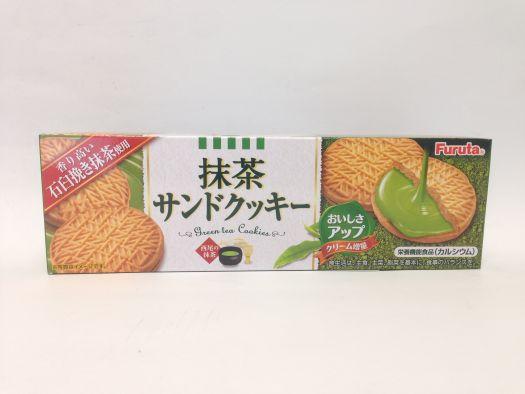Matcha Sand Cookie 10p