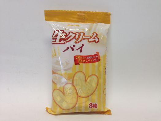 Cream Pie 8p