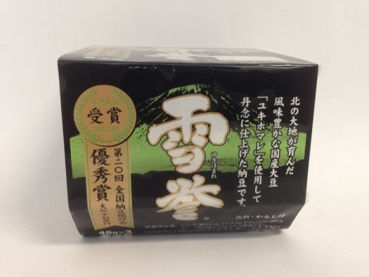 Yukihomare Natto 45gx3