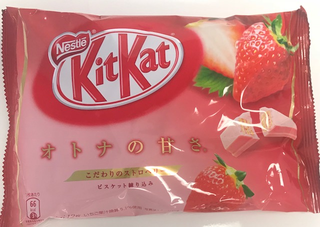 Kit Kat Mini Strawberry 12p