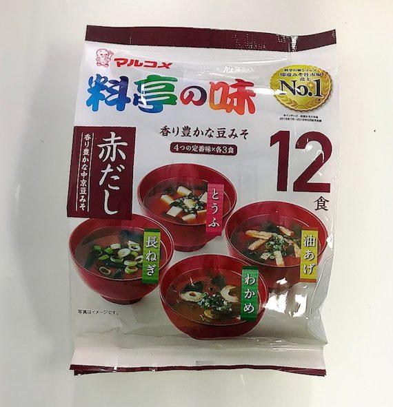 Instanto Miso Soup Aka