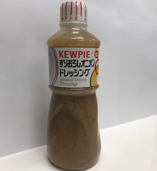 Surioroshi Onion Dressing 1L