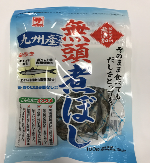 Small Dried Sardines