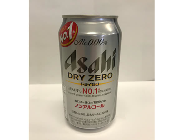 Dry Zero