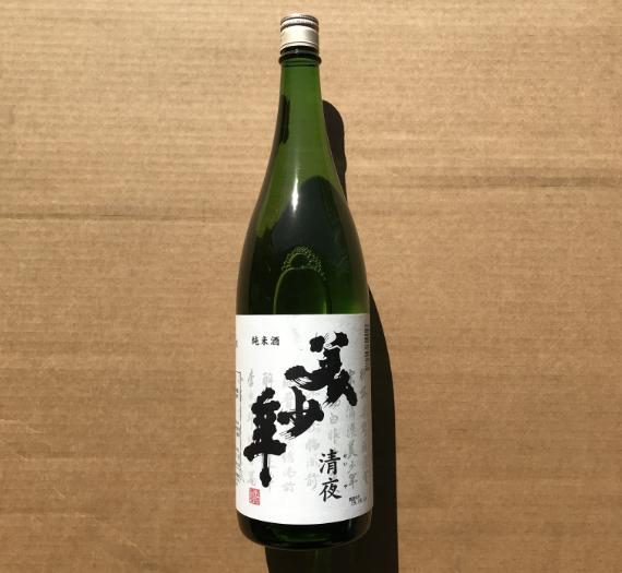 JYUNMAI BISHONEN SEIYA 1.8L