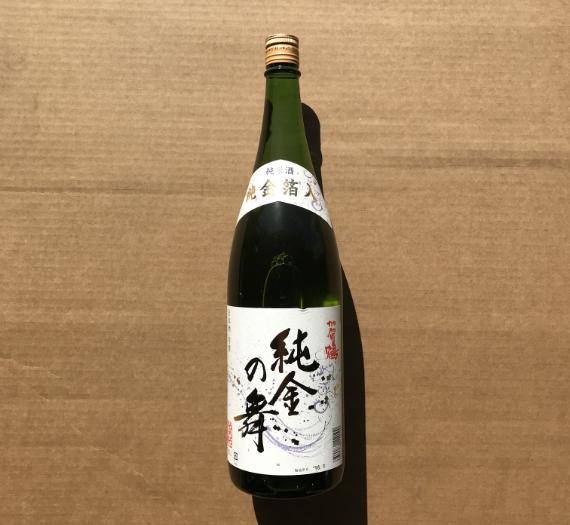 KAGATSURU TOKUBETSUJUNMAI JUNKINNO MAI 1.8L