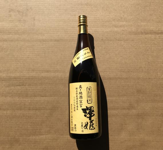 SAWAHIME KIMOTO JUNMAI 1.8L