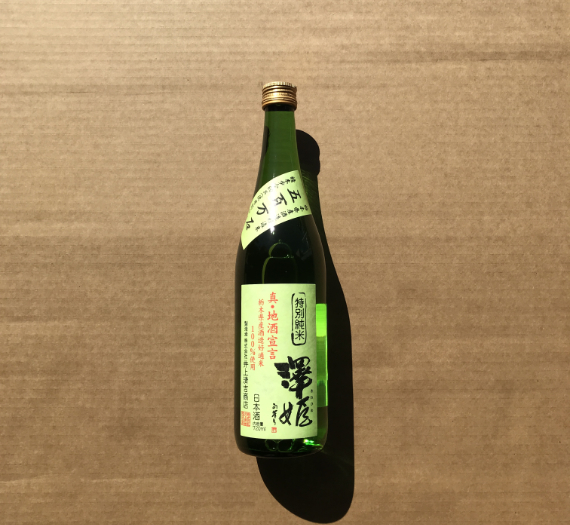 SAWAHIME TOKUBETSU JUNMAI 720ML