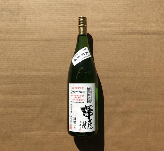 SAWAHIME TOKUBETSU JYUNMAI PREMIUM 1.8L