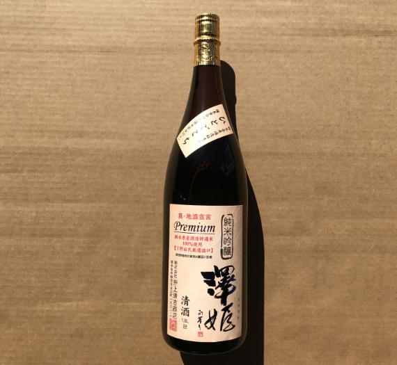 SAWAHIME JYUNMAI GINJYO PREMIUM 1.8L