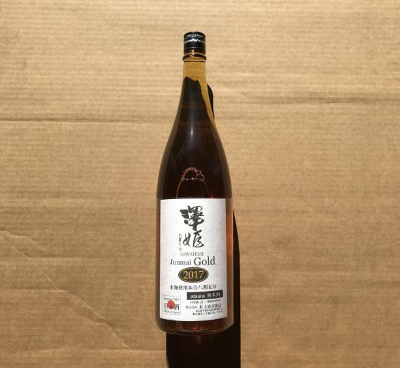 SAWAHIME JUNMAI GOLD 1.8L