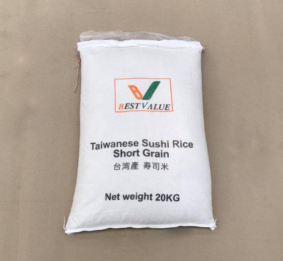 PREMIUM TAIWANESE SUSHI RICE 20KG