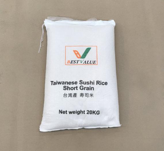 TAIWANESE SUSHI RICE 20KG