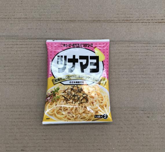 QP Pasta Sauce (Tuna & Mayonnaise)