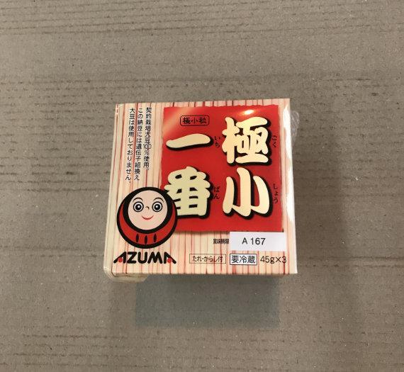 Gokusho Natto (45g×3p)