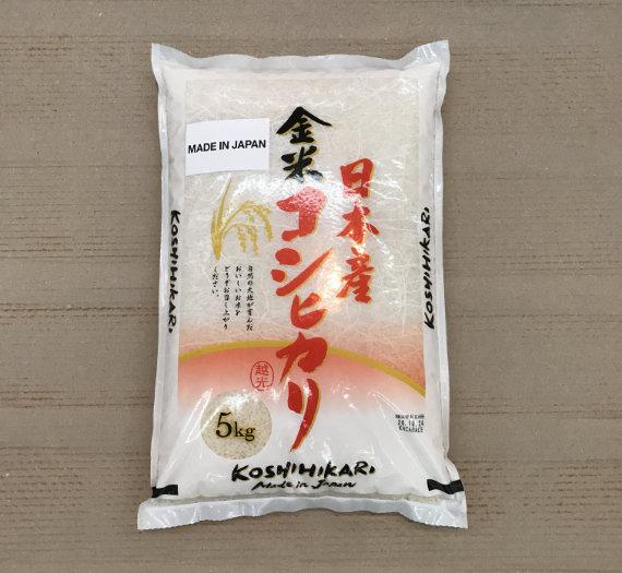 Japanese Koshihikari Rice 5kg