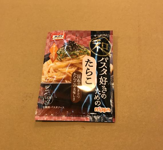 Nippn Pasta Sauce (Tarako - Fish Eggs)